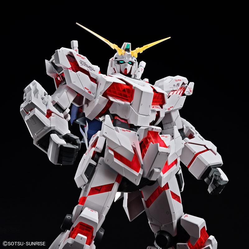 メガサイズモデル 1/48 ユニコーンガンダム(デストロイモード) プラモデル 『機動戦士ガンダムUC』-006