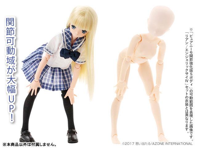 えっくす☆きゅーと 12thシリーズ リアン / エンジェリックサイ IV 完成品ドール-021