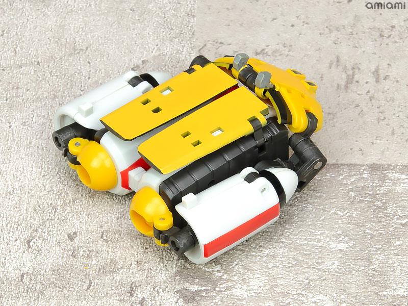ゲッターロボ ダイナミックチェンジR ゲッターロボ-026