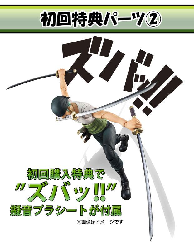 ヴァリアブルアクションヒーローズ ONE PIECE ロロノア・ゾロ PAST BLUE アクションフィギュア-016