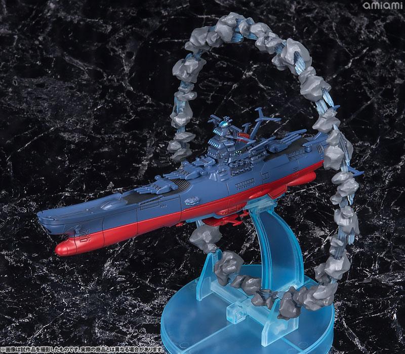 コスモフリートスペシャル 宇宙戦艦ヤマト2202 愛の戦士たち 宇宙戦艦ヤマト アステロイドリング付き-001