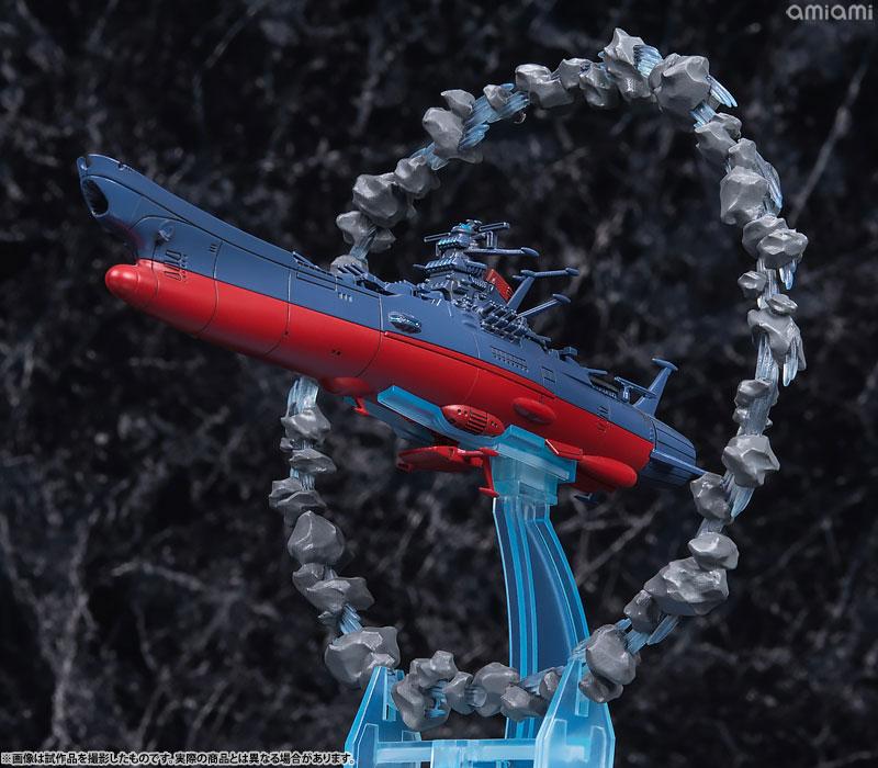 コスモフリートスペシャル 宇宙戦艦ヤマト2202 愛の戦士たち 宇宙戦艦ヤマト アステロイドリング付き-003