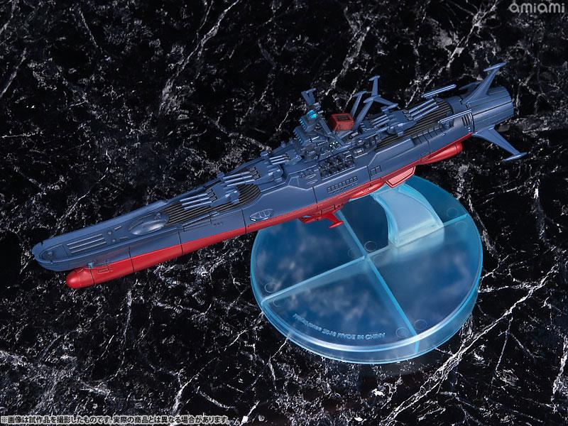 コスモフリートスペシャル 宇宙戦艦ヤマト2202 愛の戦士たち 宇宙戦艦ヤマト アステロイドリング付き-005