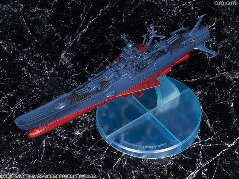 コスモフリートスペシャル 宇宙戦艦ヤマト2202 愛の戦士たち 宇宙戦艦ヤマト アステロイドリング付き-006