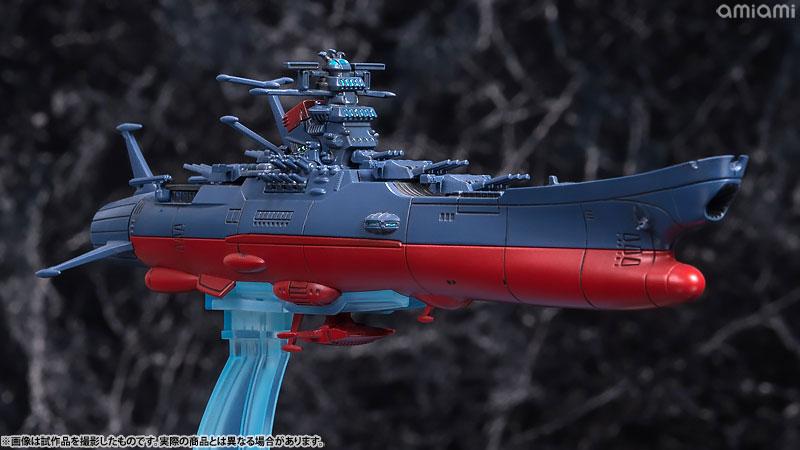 コスモフリートスペシャル 宇宙戦艦ヤマト2202 愛の戦士たち 宇宙戦艦ヤマト アステロイドリング付き-010