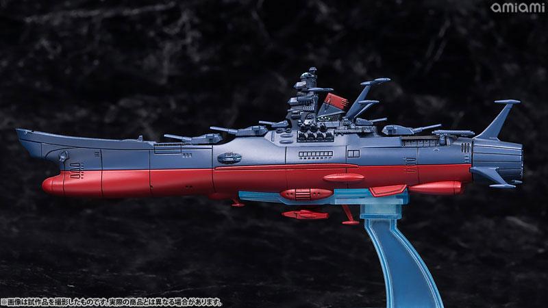 コスモフリートスペシャル 宇宙戦艦ヤマト2202 愛の戦士たち 宇宙戦艦ヤマト アステロイドリング付き-011
