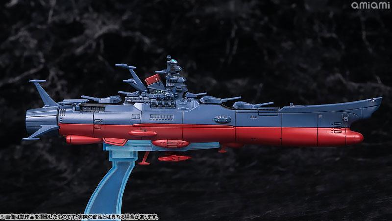 コスモフリートスペシャル 宇宙戦艦ヤマト2202 愛の戦士たち 宇宙戦艦ヤマト アステロイドリング付き-012