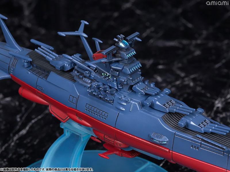 コスモフリートスペシャル 宇宙戦艦ヤマト2202 愛の戦士たち 宇宙戦艦ヤマト アステロイドリング付き-013