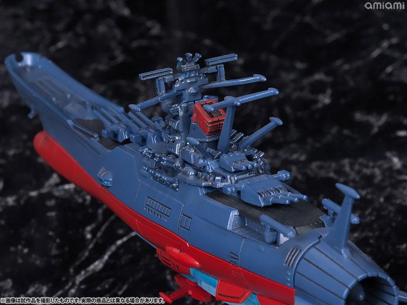 コスモフリートスペシャル 宇宙戦艦ヤマト2202 愛の戦士たち 宇宙戦艦ヤマト アステロイドリング付き-014