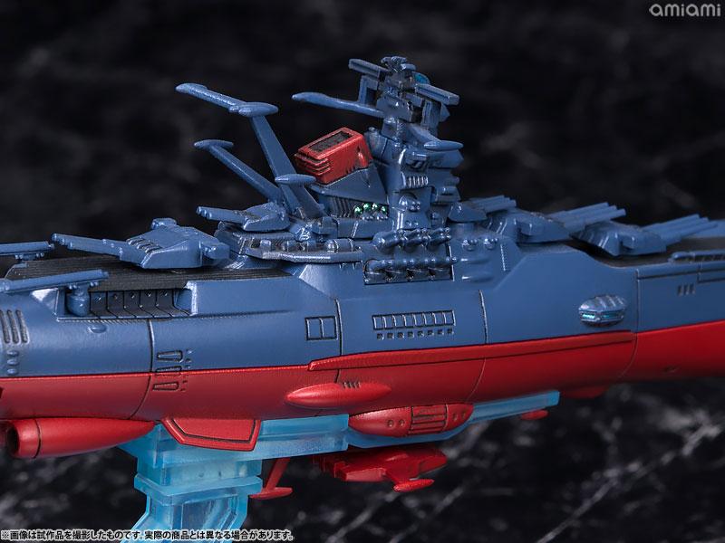 コスモフリートスペシャル 宇宙戦艦ヤマト2202 愛の戦士たち 宇宙戦艦ヤマト アステロイドリング付き-015