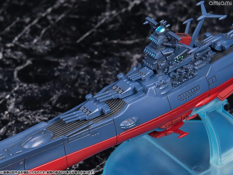コスモフリートスペシャル 宇宙戦艦ヤマト2202 愛の戦士たち 宇宙戦艦ヤマト アステロイドリング付き-018