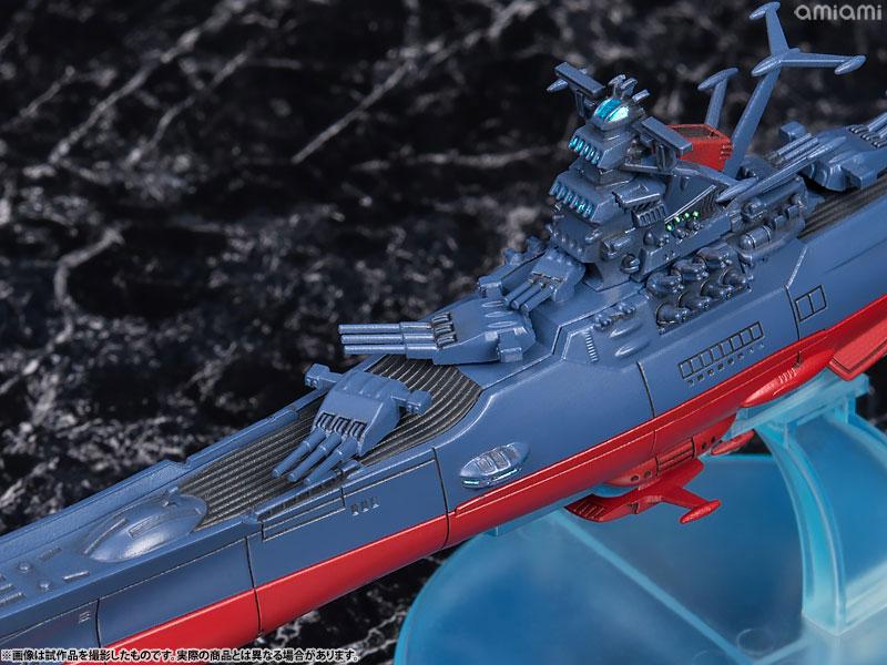 コスモフリートスペシャル 宇宙戦艦ヤマト2202 愛の戦士たち 宇宙戦艦ヤマト アステロイドリング付き-019