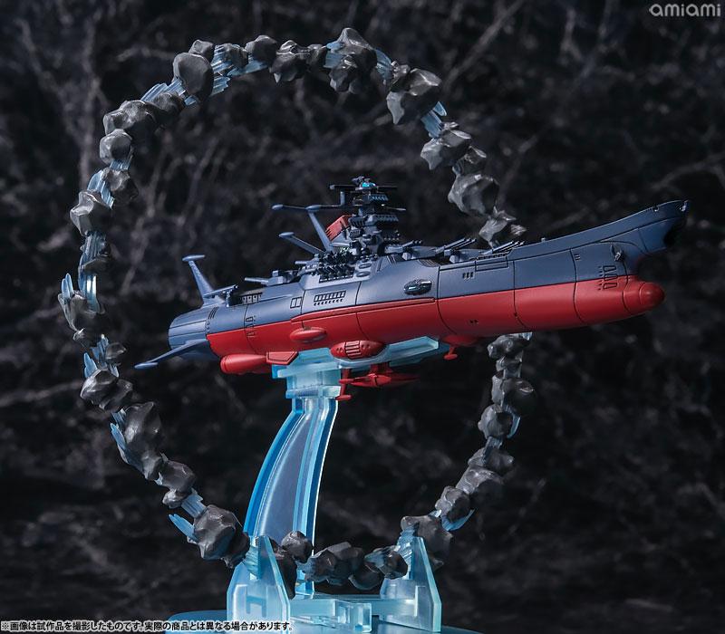 コスモフリートスペシャル 宇宙戦艦ヤマト2202 愛の戦士たち 宇宙戦艦ヤマト アステロイドリング付き-023