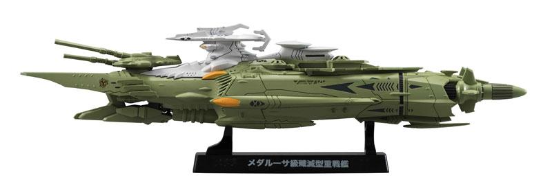 コスモフリートスペシャル 宇宙戦艦ヤマト2202 愛の戦士たち メダルーサ級殲滅型重戦艦-001