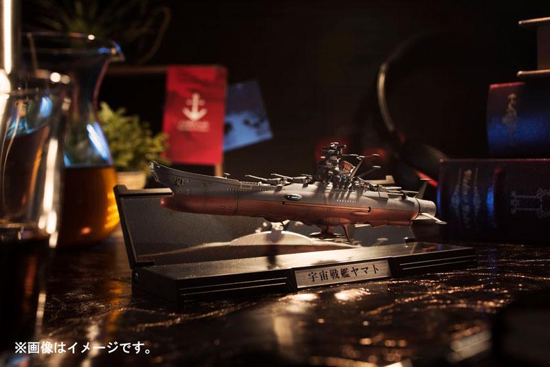 輝艦大全 宇宙戦艦ヤマト2202 1/2000 宇宙戦艦ヤマト 約165mm ABS&PC製 塗装済み可動フィギュア-002