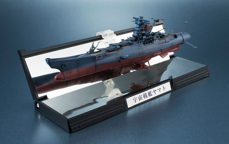 輝艦大全 宇宙戦艦ヤマト2202 1/2000 宇宙戦艦ヤマト 約165mm ABS&PC製 塗装済み可動フィギュア-005