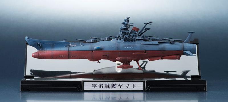 輝艦大全 宇宙戦艦ヤマト2202 1/2000 宇宙戦艦ヤマト 約165mm ABS&PC製 塗装済み可動フィギュア-011