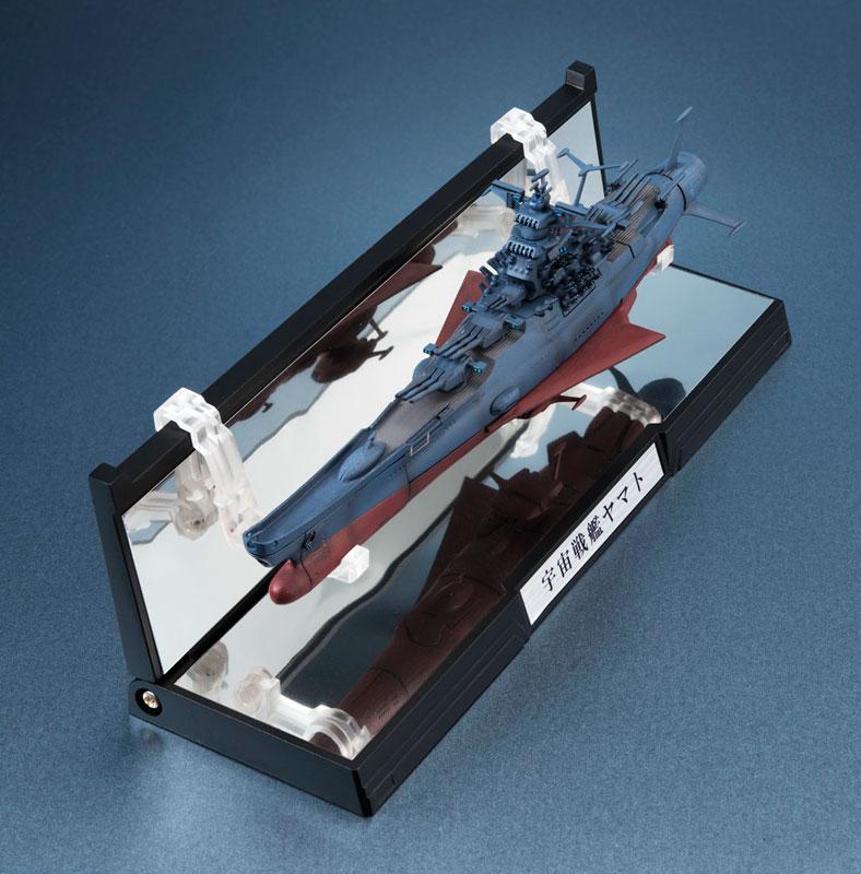 輝艦大全 宇宙戦艦ヤマト2202 1/2000 宇宙戦艦ヤマト 約165mm ABS&PC製 塗装済み可動フィギュア-019
