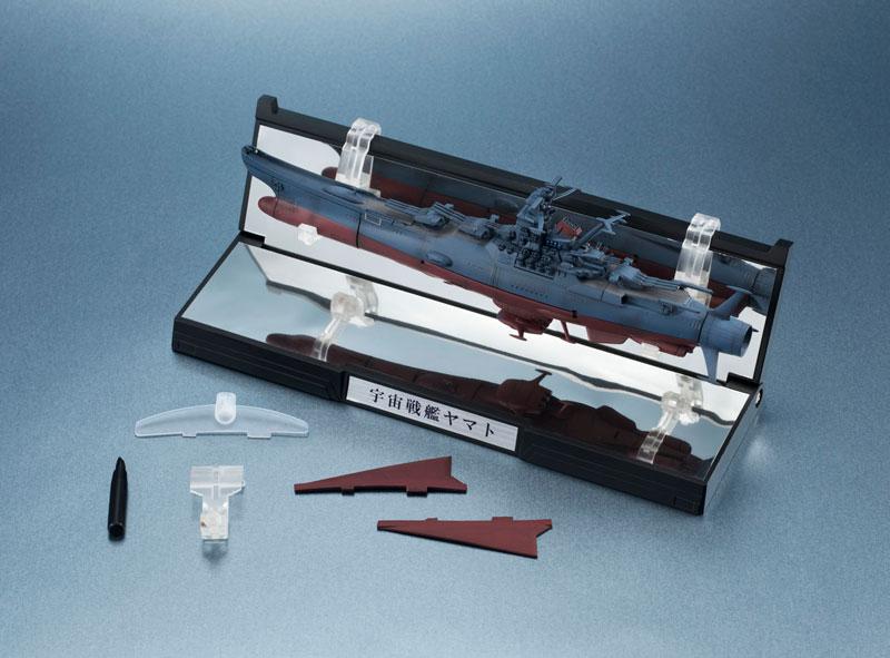 輝艦大全 宇宙戦艦ヤマト2202 1/2000 宇宙戦艦ヤマト 約165mm ABS&PC製 塗装済み可動フィギュア-023