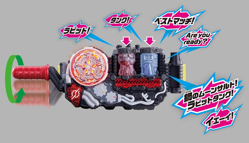 仮面ライダービルド 変身ベルト DXビルドドライバー-006