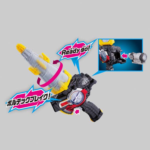 仮面ライダービルド 回転剣銃 DXドリルクラッシャー-008