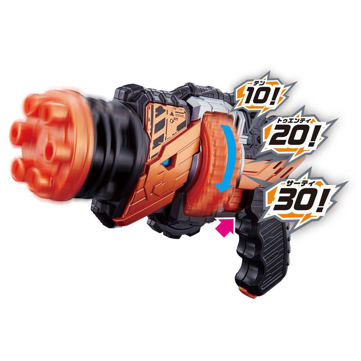 仮面ライダービルド 百発連射 DXホークガトリンガー-004