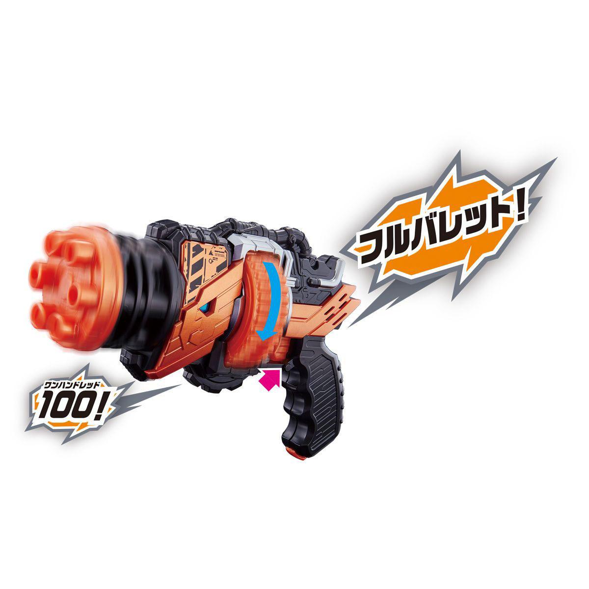 仮面ライダービルド 百発連射 DXホークガトリンガー-005