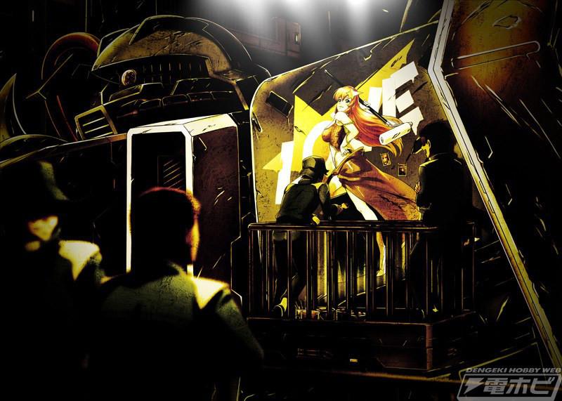 GGG ノーズアートリアライズ 機動戦士ガンダムSEED DESTINY ミーア・キャンベル 完成品フィギュア-030