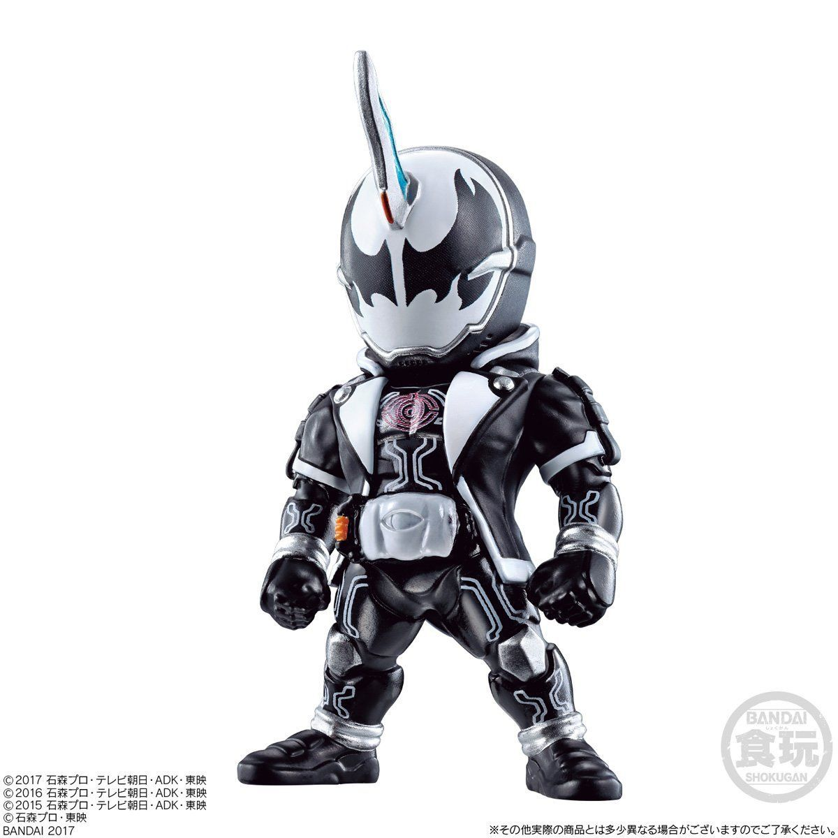 CONVERGE KAMEN RIDER 7 10個入りBOX(食玩)-006