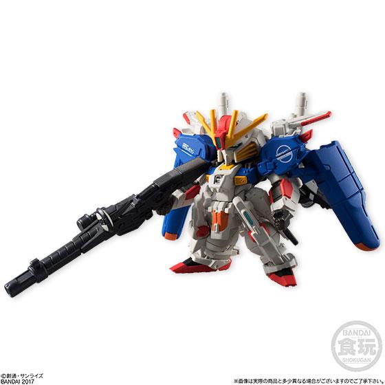 FW GUNDAM CONVERGE EX18 Ex-S GUNDAM(食玩)-002