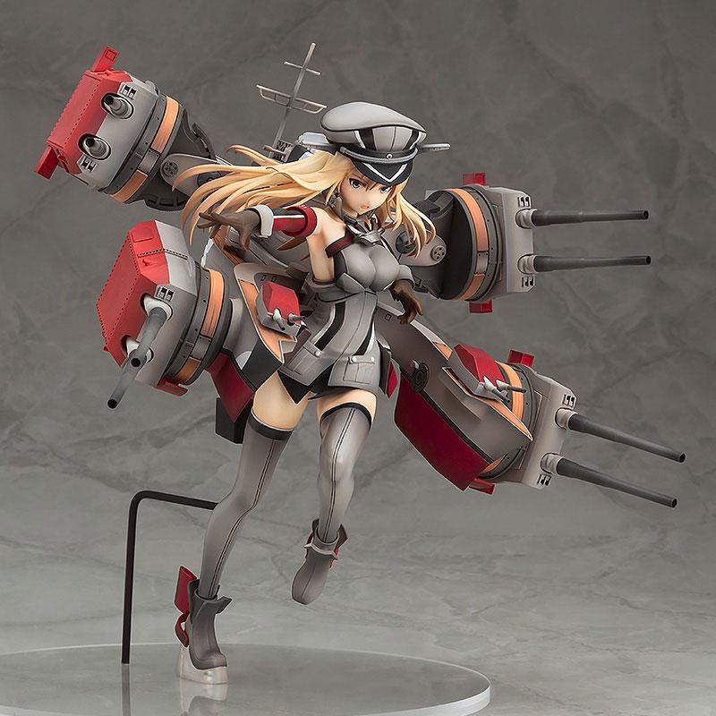 艦隊これくしょん -艦これ- Bismarck(ビスマルク)改 1/8 完成品フィギュア-001