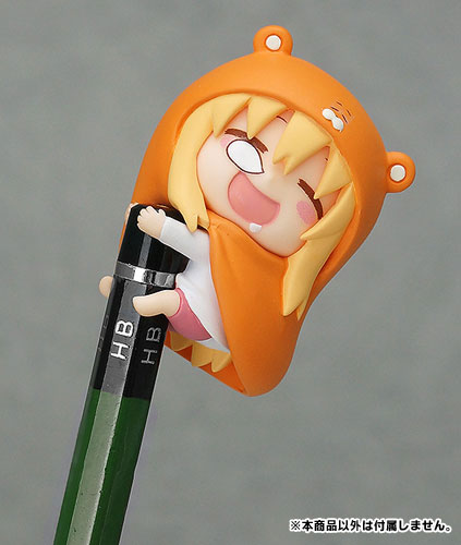 干物妹!うまるちゃん トレーディングフィギュア 8個入りBOX-008