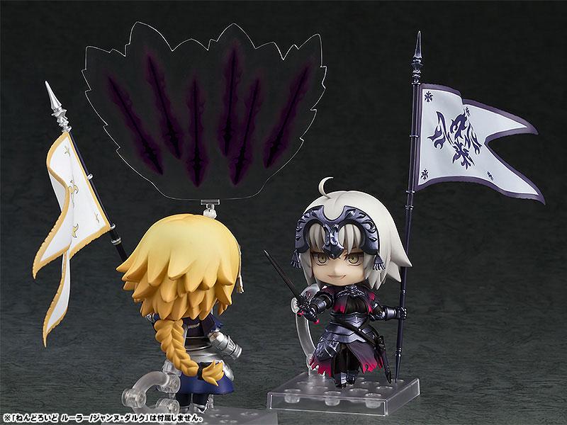 ねんどろいど Fate/Grand Order アヴェンジャー/ジャンヌ・ダルク〔オルタ〕-005