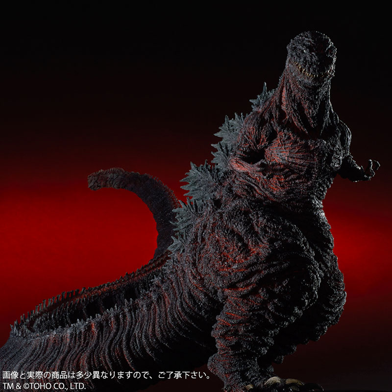 ギガンティックシリーズ ゴジラ(2016)第4形態 完成品フィギュア-006