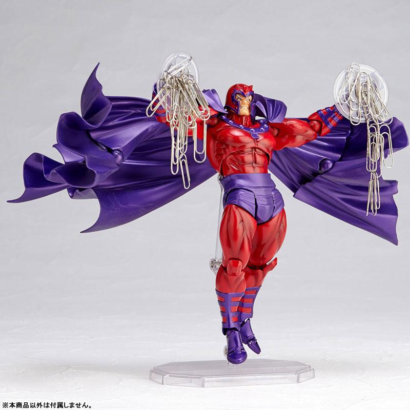 フィギュアコンプレックス アメイジング・ヤマグチ No.006 Magneto(マグニートー)-011