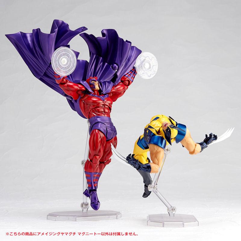 フィギュアコンプレックス アメイジング・ヤマグチ No.006 Magneto(マグニートー)-013