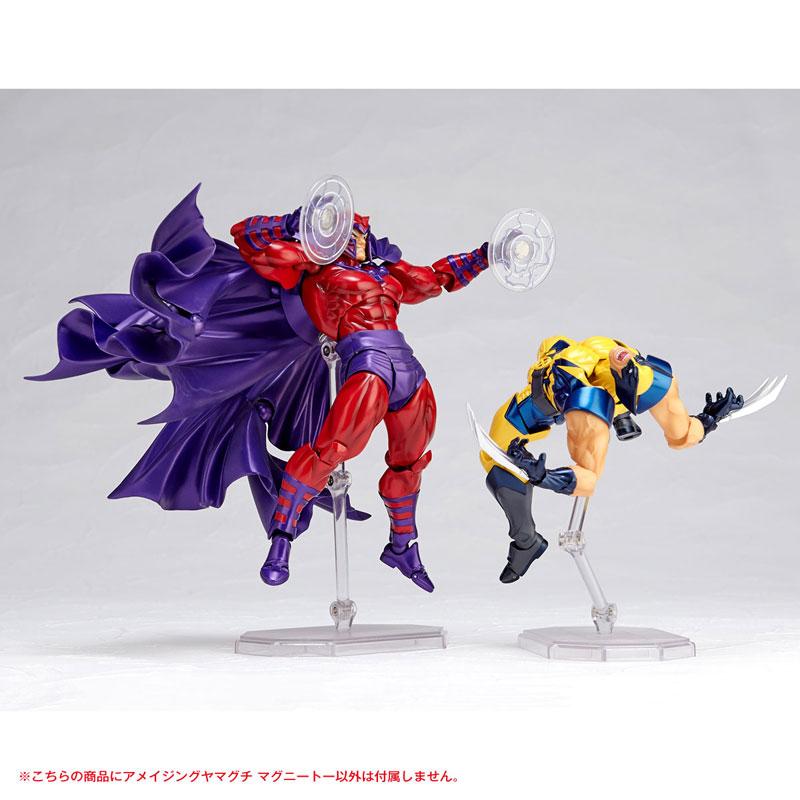 フィギュアコンプレックス アメイジング・ヤマグチ No.006 Magneto(マグニートー)-014