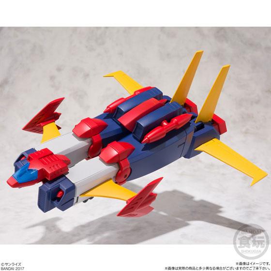 【食玩】スーパーミニプラ 無敵超人ザンボット3 4個入りBOX-004