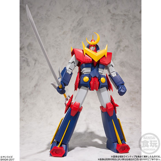 【食玩】スーパーミニプラ 無敵超人ザンボット3 4個入りBOX-005