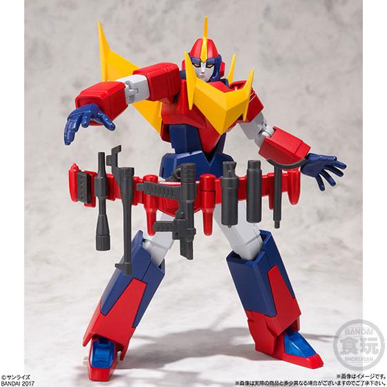 【食玩】スーパーミニプラ 無敵超人ザンボット3 4個入りBOX-009