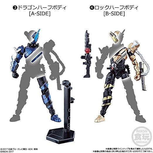 創動 仮面ライダービルド BUILD3 12個入りBOX-003