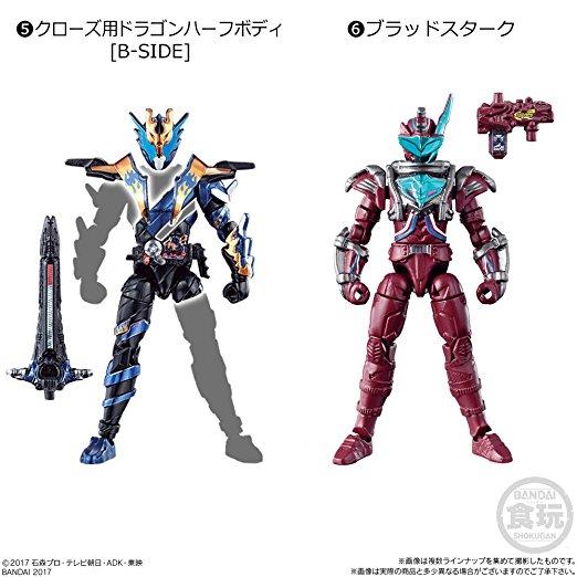 創動 仮面ライダービルド BUILD3 12個入りBOX-004