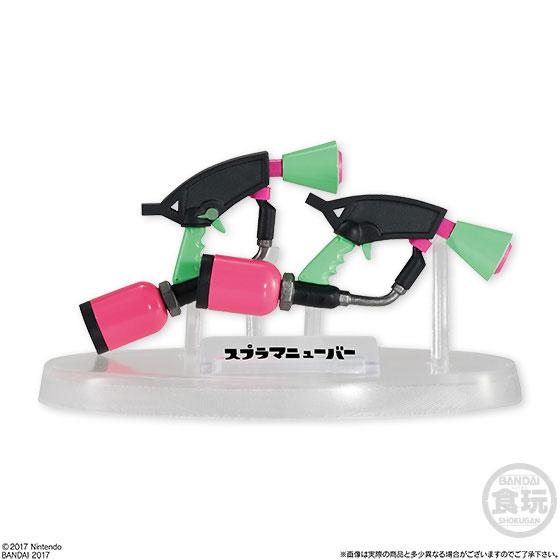 スプラトゥーン2 ブキコレクション 8個入りBOX-002