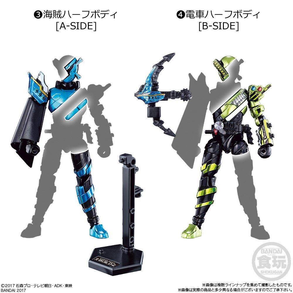 【食玩】創動 仮面ライダービルド BUILD4 12個入りBOX-003