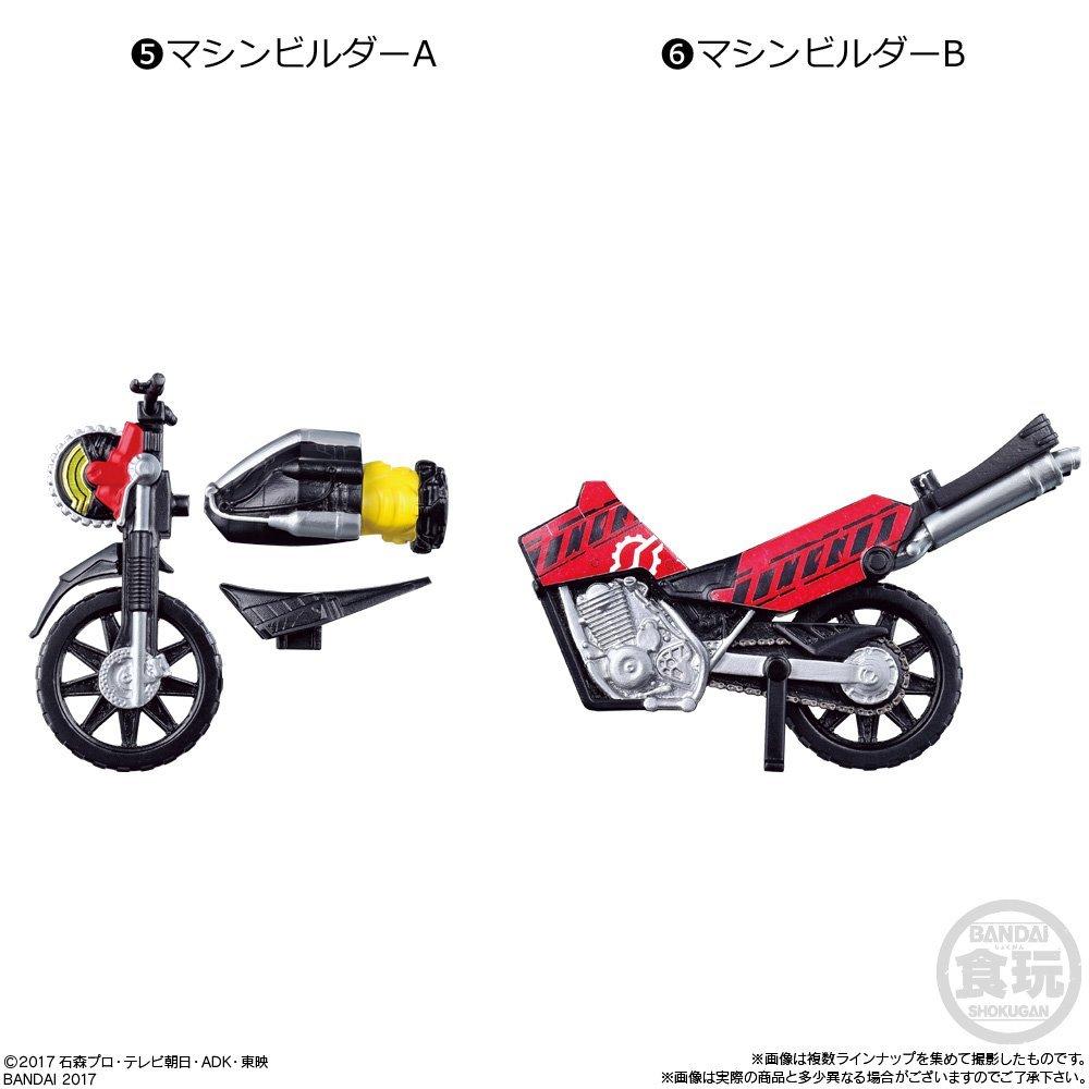 【食玩】創動 仮面ライダービルド BUILD4 12個入りBOX-004