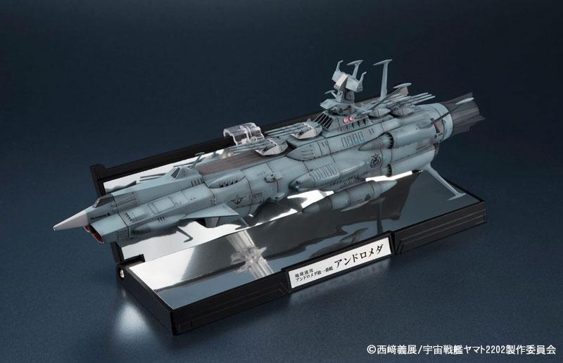 輝艦大全 1/2000 地球連邦アンドロメダ級一番艦アンドロメダ-002