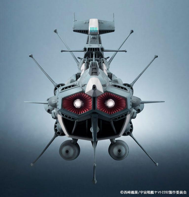 輝艦大全 1/2000 地球連邦アンドロメダ級一番艦アンドロメダ-004