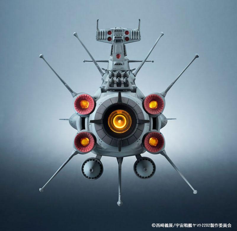 輝艦大全 1/2000 地球連邦アンドロメダ級一番艦アンドロメダ-005