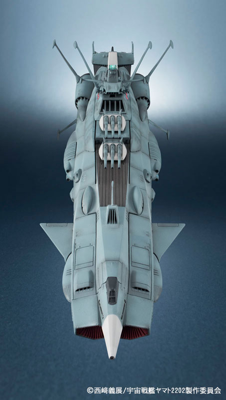 輝艦大全 1/2000 地球連邦アンドロメダ級一番艦アンドロメダ-006