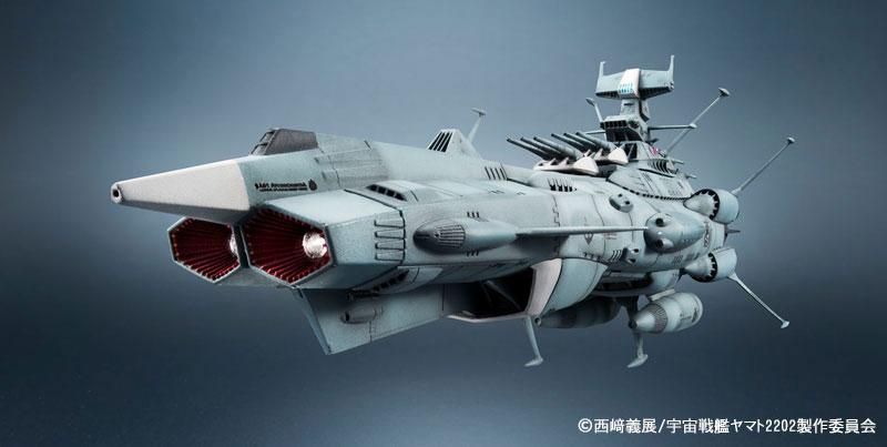輝艦大全 1/2000 地球連邦アンドロメダ級一番艦アンドロメダ-007